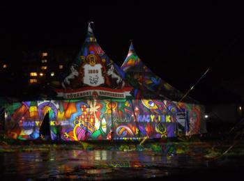 Fényfestés - Night Projection - Fővárosi Nagycirkusz promóció